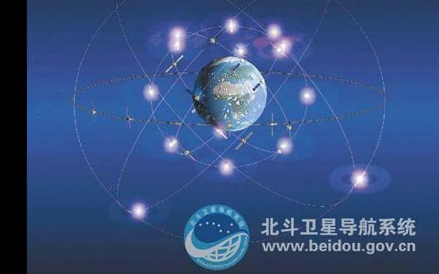N19-04-07-china-beidou