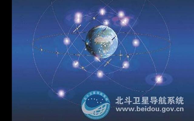 N20-01-26-china-beidou